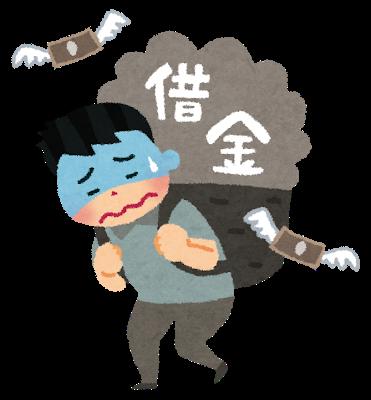 【福岡男児餓死】赤堀容疑者の元夫・・・とんでもないことになってた・・・・・のサムネイル画像