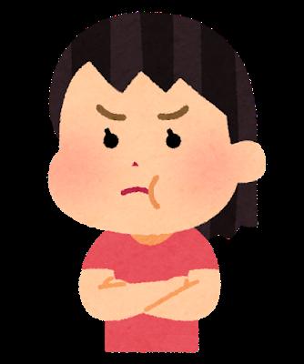 【衝撃】弘中綾香アナ、テレ朝にガチギレwwwwwwwwwwwwwのサムネイル画像