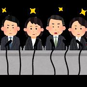 """【東京五輪】札幌市、絶対に笑ってはいけない """"記者会見"""" 開催へwwwwwのサムネイル画像"""