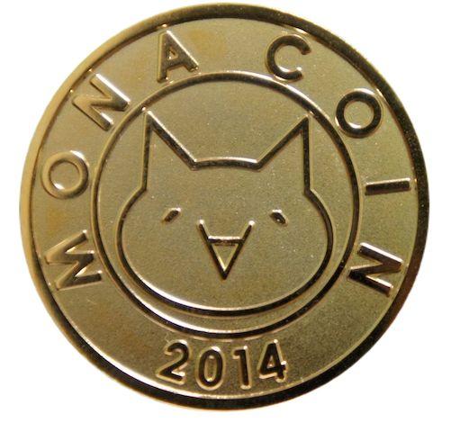 【速報】Monappy「ほぼすべてのサーバ上にあるモナコインが盗難されていることを確認しました」のサムネイル画像
