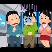 【緊急】東京でバイオハザード発生!!!!!のサムネイル画像