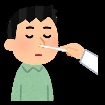 """【マジかよ…】日本の""""PCR検査""""に衝撃の事実!!!!!のサムネイル画像"""