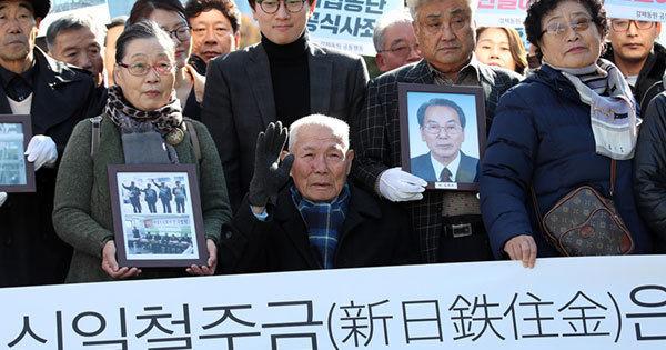 【速報】 元徴用工ら、「韓国政府」を相手に 集 団 訴 訟 へ!!!!!!のサムネイル画像