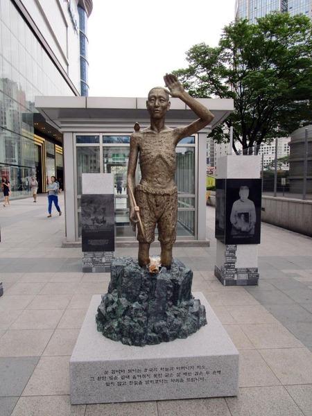【韓国】河野太郎外相、「徴用工訴訟」に対する反応がwwwwwwwwwwwwwwwwwwwwwwのサムネイル画像