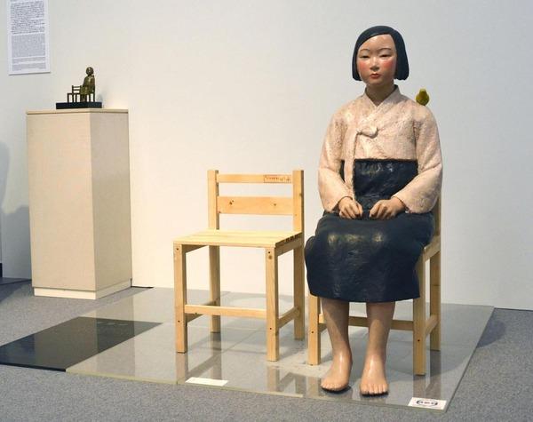 【あいちトリエンナーレ】過去の展示もヤバい・・・・・・(画像)のサムネイル画像