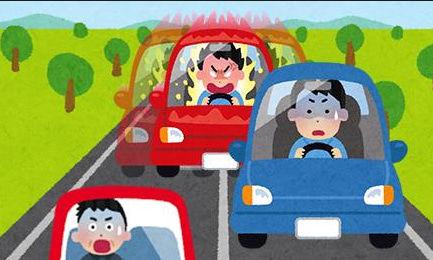 【驚愕】あおり運転で「警察署」まで追い回した男性の末路がwwwwwwwwwwwwwwwwwwのサムネイル画像