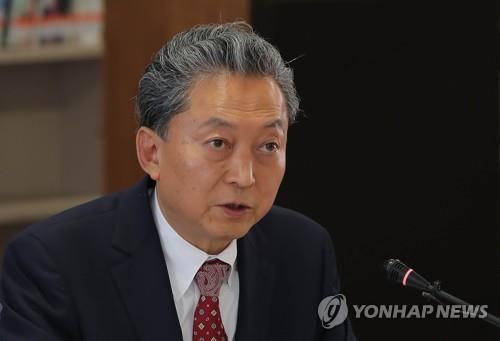 【悲報】鳩山由紀夫さん、韓国へ行きとんでもない発言をする・・・・・のサムネイル画像