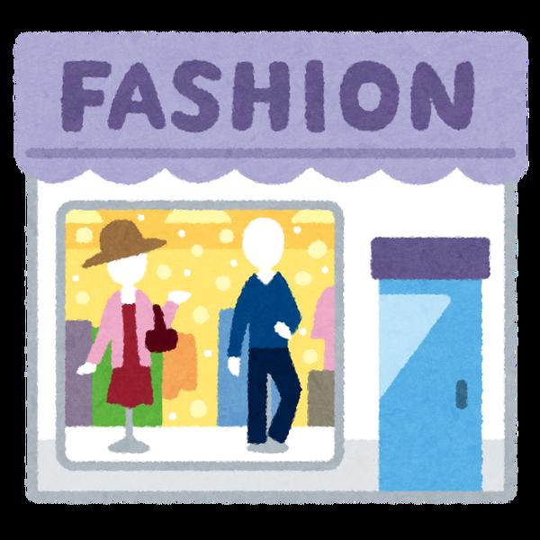【衝撃】今年の夏服の「トレンド」がこれwwwwwwwwwwwwwwww(画像あり)のサムネイル画像