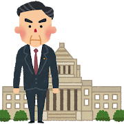 """【唖然】安倍首相が """"天皇即位パレード"""" に参加した結果wwwwwのサムネイル画像"""