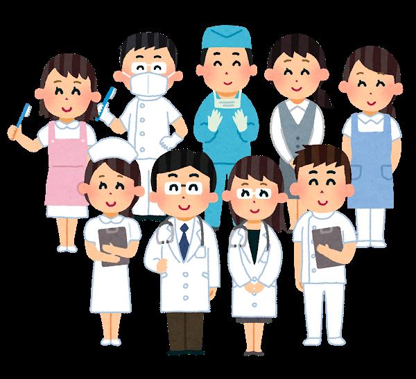【速報】医療制度、75歳以上「2割負担」見送りへ!!!!!のサムネイル画像
