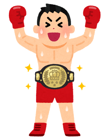 champion_belt_boxing_man (2)