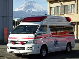 【速報】ヘリ撮影の人文字を作っていた児童ら、病院へ緊急搬送!!!→ 人数がヤバ過ぎる・・・・・のサムネイル画像