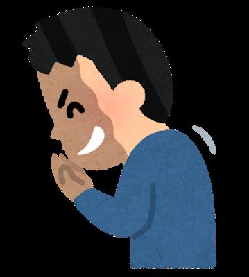 【悲報】ゾゾタウンの前澤さん、ダサすぎるwwwwwのサムネイル画像