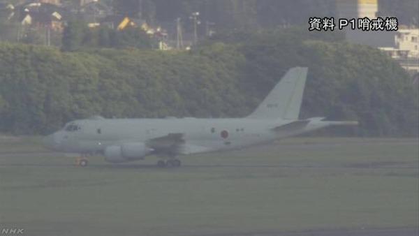 【速報】韓国軍が自衛隊機にレーダー照射!!! 防衛相が緊急記者会見へ!!!!!!のサムネイル画像
