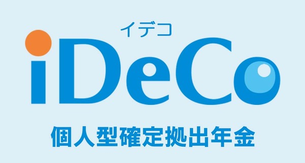 ideco-wide