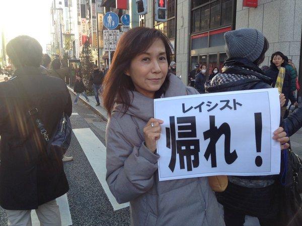 【驚愕】安田純平さん「韓国人です」← 香山リカさんが分析へwwwwwwwwwwのサムネイル画像