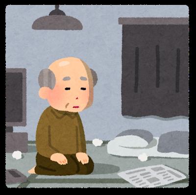 【速報】飯塚幸三元院長、終了のお知らせwwwwwのサムネイル画像