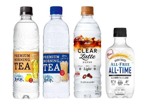 【悲報】水を買う → 飲んで混乱する老人や外国人が続出してしまうwwwwwwwwwのサムネイル画像