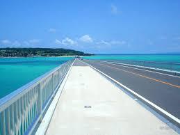 """【朗報】沖縄本島北部に """"移住"""" しませんか?→ 条件がこちらwwwwwwwwwwwwwwwwwwwwのサムネイル画像"""