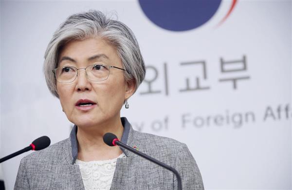 【韓国】慰安婦問題、韓国外務省の計画がヤバいwwwwwwwwwwwwwwのサムネイル画像