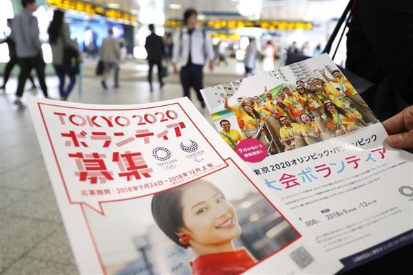 【悲報】東京五輪、緊急事態へwwwwwwwwwwwwwwwwwwwwwwwwのサムネイル画像