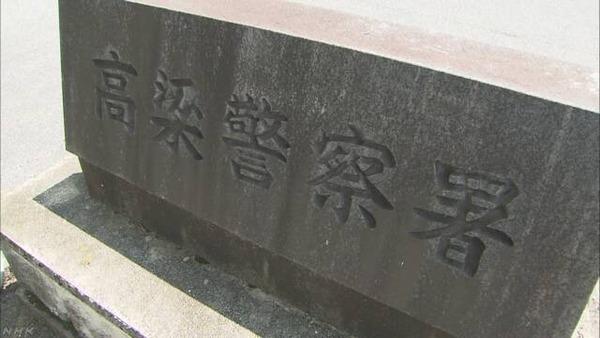 【悲報】西日本豪雨の被災地、案の定ATMを破壊し「現金」を盗もうとする輩が現れる・・・・のサムネイル画像