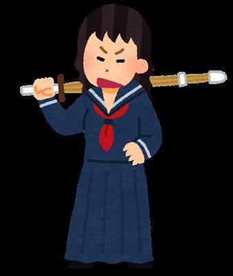 【滋賀】女子中学生が女教師の胸ぐらをつかんだ結果・・・のサムネイル画像