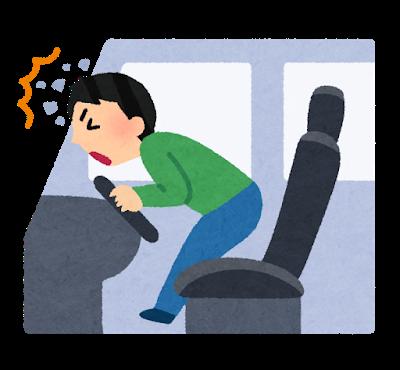 """【速報】飯塚幸三「メーカーは """"このような"""" 車を作るべき!!!」→ その内容がwwwwwのサムネイル画像"""