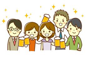 【悲報】外国人が驚く、日本の「忘年会」のルールwwwwwwwwwwwwwwwwwのサムネイル画像