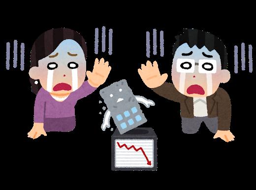 【悲報】ソフトバンクがマジでヤバいwwwwwのサムネイル画像