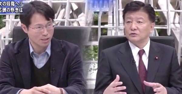 【衝撃】自民党議員「韓国への制裁、必ずやりますよ!!!!!」のサムネイル画像