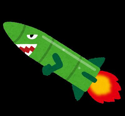 """【緊急】アメリカが """"中距離弾道ミサイル"""" の発射実験に成功!!!→ その結果wwwwwのサムネイル画像"""