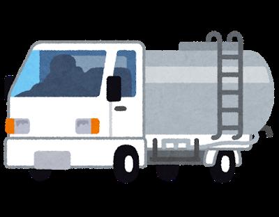 【台風19号】給水車使用「待った」→県の説明がコチラwwwwwのサムネイル画像