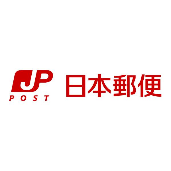 【朗報】日本郵便、個人向けの「年賀はがきノルマ」を廃止へ!!!!!のサムネイル画像