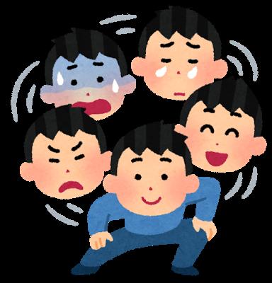 【大阪】男が女子中学生を追い抜く→ ズボンを下ろす→ うつ伏せに転倒 → 仰向けに回転 →のサムネイル画像