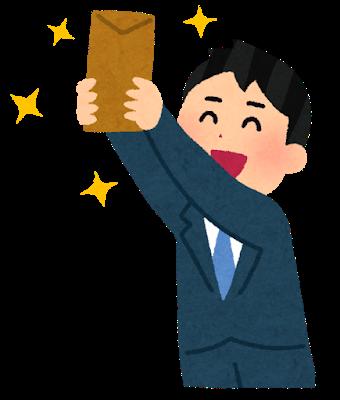 """【驚愕】東京都職員の""""冬のボーナス""""がwwwwwのサムネイル画像"""