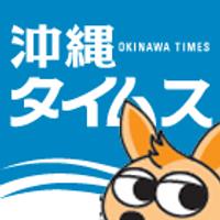 logo_wara_200x200