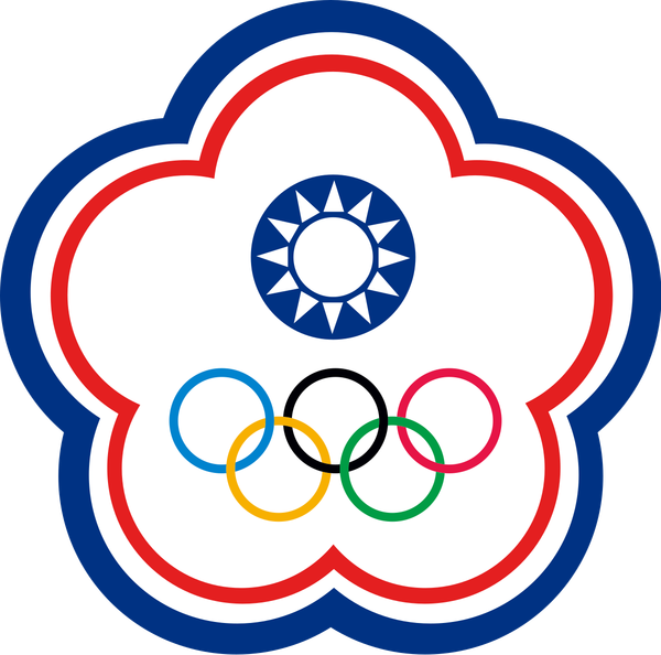 1200px-Emblem_of_Chinese_Taipei_for_Olympic_games.svg