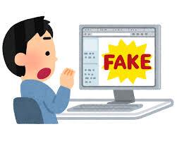 【驚愕】慶應大で「フェイクニュース」を考えるシンポ開催!!!→ パネラーがwwwwwwwwwwwwwwwwwwのサムネイル画像