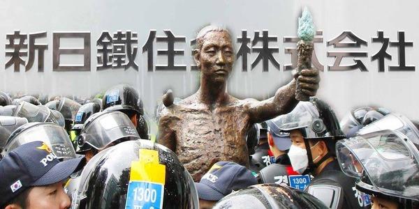 【韓国】徴用工さん、あらゆる手段で企業に揺さぶりをかけるwwwwwwwwwwwwwwwwwwwwwのサムネイル画像