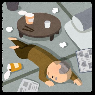 【訃報】「金ピカ先生」死去→その晩年がヤバい・・・・・のサムネイル画像