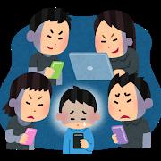 【悲報】小泉進次郎氏、バカにされまくった結果・・・・・のサムネイル画像