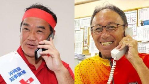 【速報】沖縄県知事選、結果がこちらwwwwwwwwwwwwwwwwwwwwwwwのサムネイル画像
