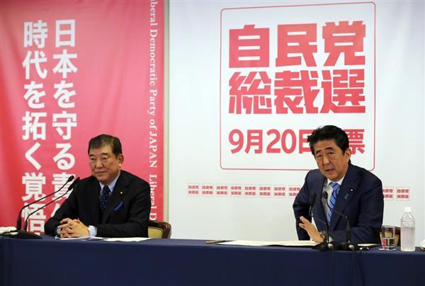 【悲報】石破茂さん、首相との共同記者会見で安倍さんをディスるwwwwwwwwwwwwwwwのサムネイル画像