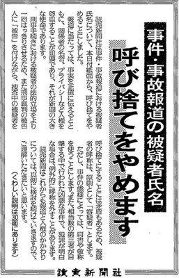 【騒然】「飯塚幸三元院長」について、読売新聞から大事なお知らせwwwwwwwwwwwwwwwwwwwwwのサムネイル画像