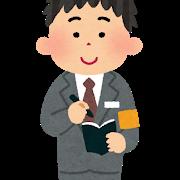 """【京急事故】マスコミが """"おまえら"""" を痛烈批判wwwwwのサムネイル画像"""