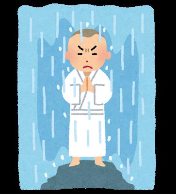 【呆然】強盗致傷事件の元甲子園V主将、驚きの現在が明らかに…!!!!!!!!のサムネイル画像