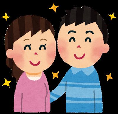"""【闇深】AKBアイドルさん、プロデューサーとの""""恋愛""""が発覚した結果wwwwwwwwwwwwwwのサムネイル画像"""