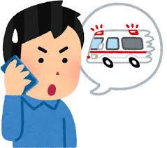 【悲報】77歳おっさん、239回にわたり救急車呼ぶ → その結果wwwwwwwwwww