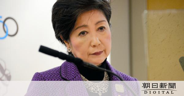 【悲報】鳥取知事「母の慈愛を!」→ 小池都知事「大変傷ついた」のサムネイル画像